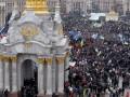 Экс-следователю объявили подозрение по делу Майдана