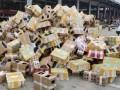 В Китае на складе обнаружили тысячи коробок с мертвыми животными