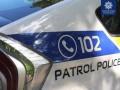 Под Житомиром изнасиловали школьницу: подозревают 28-летнего брата