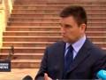 Украина и Румыния обсудили ситуацию в Молдове