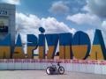 Мариуполь разорвал отношения с российскими городами-побратимами