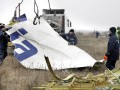 Москва против создания международного трибунала по делу MH17
