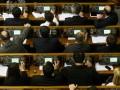 Рада не работает: РПЛ и Батькивщина снова блокируют президиум
