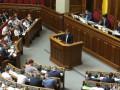 От 200 тысяч грн: Рада почти вернула статью о незаконном обогащении