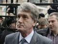 Ющенко заявил, что