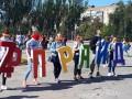 Яйца и петарды: в Запорожье прошла акция в поддержку ЛГБТ