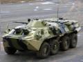 В России бронетранспортер наехал на Subaru