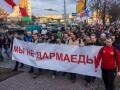 В Беларуси отменили