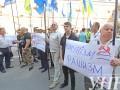 Активисты митингуют под судом в поддержку ликвидации КПУ (фото)