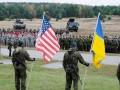 США могут увеличить военную помощь Украине – посол