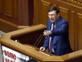Луценко прокомментировал возможность выдачи Саакашвили Грузии