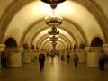 В Киеве на станции метро Золотые ворота ищут взрывчатку