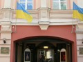 На Украинский культурный центр в Москве вернули флаг