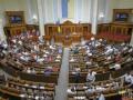 Верховная Рада не отменила карантин на выходных: Итоги голосования