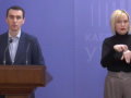 В МОЗ рассказали про украинских медиков, улетевших в Италию