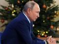 Путину запрещено посещать Олимпиаду и чемпионаты мира - CAS