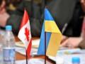 Канада вводит многократные визы для украинских граждан