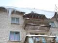 В России ветром с балкона 4-го этажа сдуло пенсионерку