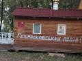 Хулиганы осквернили храм в Киеве