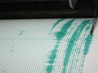 У побережья Индонезии зафиксировано мощное землетрясение