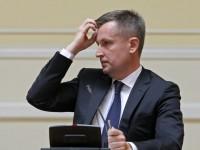 Рада отправила Наливайченко в отставку
