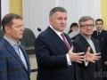 Джипы и дома в Грузии: что нового в декларациях украинских политиков