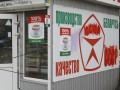 С уходом Онищенко у Беларуси стало бы меньше проблем с поставками молока в РФ - белорусский депутат