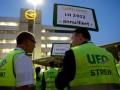 Lufthansa частично удовлетворила требования бастующих бортпроводников