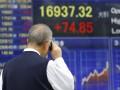 На европейских фондовых рынках торги завершились разнонаправленно