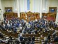 В парламент проходят четыре партии, у «Оппозиционной платформы – за жизнь» и «Европейской солидарности» - резкий скачок рейтинга – Западные социологи