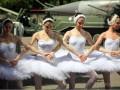 В Одессе станцевали