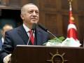 Эрдоган пригрозил дать урок