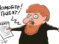 Чечня становится на ноги: как Кадыров выбил у Путина новые дотации