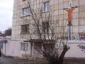 На Пасху в Перми распяли Юрия Гагарина