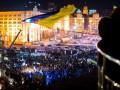 В Украине отмечают День Достоинства и Свободы: программа мероприятий в Киеве