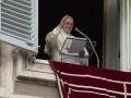 Ватикан опроверг сообщения об отрицании ада Папой Римским