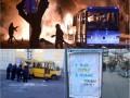 Итоги 17 февраля: взрыв в Макеевке, теракт в Анкаре и плакаты в Севастополе