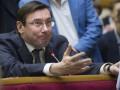 Луценко просит Полякова и Розенблата забрать подозрения ГПУ
