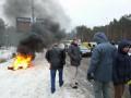 Полиция прокомментировала протесты автовладельцев в Киеве