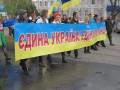 В Мелитополе прошел Марш мира и единства