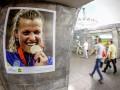 На станции метро Олимпийская открыли посвященную олимпийцам выставку