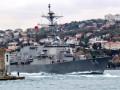 Миноносец ВМС США Carney вошел в акваторию Черного моря
