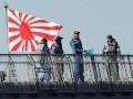 Японский военный корабль потерял часть боеприпасов