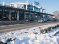 В полицию сообщили о минировании аэропорта Киев