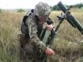 Сутки на фронте: на Донбассе восемь обстрелов за сутки