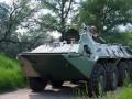 Новую бронетехнику для ВСУ протестируют на спецсоревнованиях