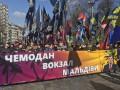 В Киеве в правительственном квартале проходит марш националистов