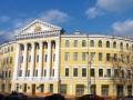 Ъ: Представители комиссии Минобразования нашли нарушения в Киево-Могилянской академии