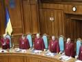 Судья КС заявляет, что вокруг законопроекта о неприкосновенности ведутся