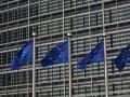В Еврокомиссии поставили условие относительно Нацбанка